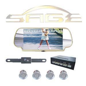 7inch LCD Camera Parking Sensor
