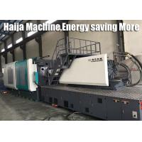 Buy cheap Largest Plastic Injection Molding Machine For Plastic Dustbin Making Power product