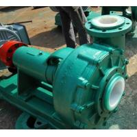 China Fluorin Plastic centrifugal water pump for chemical industry on sale