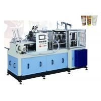 Buy cheap Electricity Heater Tea / Coffee Paper Cup Making Machine PLC Automatic Controlled from wholesalers