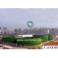 Buy cheap Center Enamel Agriculture Water Storage Tanks For Irrigation , Sludge from wholesalers