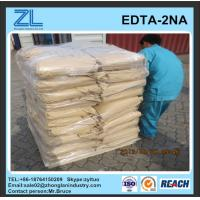 Buy cheap disodium edta dihydrate product