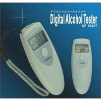 Buy cheap Digital Alcohol Tester from wholesalers