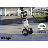 Buy cheap Security Patrol 1600w Self Balancing electric mobility scooter Two Front Side Wheel from wholesalers