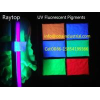 Buy cheap glow in the dark fluorescent pigment from wholesalers