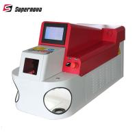 Buy cheap Microscope One Year Warranty Free Sample Jewelry Laser Repair Machine Price from wholesalers