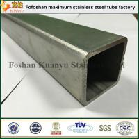 Buy cheap ASTM A554 MF surface stainless steel square tube for mechanical structure from wholesalers