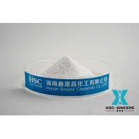 Buy cheap 60 Mesh Feed Grade 10034-96-5 Manganese Sulphate Monohydrate from wholesalers
