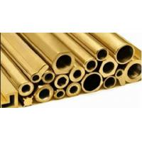 Buy cheap CW602N CW612N CW614N CW617N Square Round Brass Hollow Bar from wholesalers