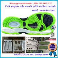 Wholesale Rubber Dip PVC Shoe Molding Long Mold Life Compact Structure from china suppliers