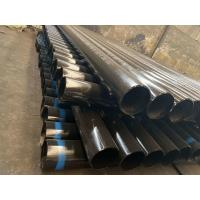 Buy cheap JIS STPA23 Alloy Steel Seamless Pipes ASTM A335  P11 Seamless  Alloy Steel Tube from wholesalers