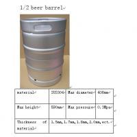 Wholesale 15.5gallon US beer barrel keg with Micro Matic D type spear, for beer storage from china suppliers