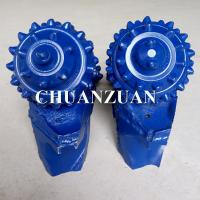 Buy cheap Journal Sealed Bearing Single Cone Bit Custom Color With Sealed Bearing from wholesalers
