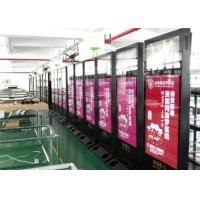 Buy cheap Self - Service Interactive Touch Screen Kiosk Fitness Halls / Movie Theaters from wholesalers