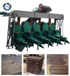 Buy cheap 200-250kg/h wood charcoal briquette machine 50-80mm briquette making rice husk briquetting plant from wholesalers