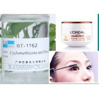 Buy cheap Film Forming Wire Drawing Dimethicone Silicone Fluid 8% Silica Gel Content from wholesalers