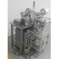 CE Sachet Automatic Packaging Machine For Tablet And Capsule Manufactures
