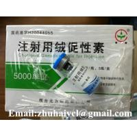 Buy cheap Anti-aging HCG Human Growth Hormone Injections 98.5% Purity from wholesalers
