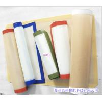 Buy cheap Sil-Eco baking mats made of food grade silicone from wholesalers