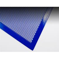 Buy cheap Nice Ceiling Expanded Metal Wire Mesh , Wire Diamond Mesh For Office from wholesalers