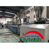 Wholesale PLASTIC PVC WALL PANEL PRODUCTION LINE / PVC PROFILE PLANT / LAMINATION PVC WALL PANEL MAKING MACHINE from china suppliers