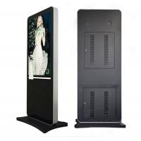 Buy cheap elevator digital signage indoor LCD Commercial Wall Mounted Digital Screen Android Advisement Player from wholesalers
