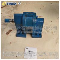 Wholesale Haihua F1600 Mud Pump Accessories 2S Gear Oil Pump HH0628.207.008 Standard from china suppliers