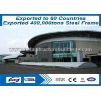 Wholesale metal building parts Main frame steel structure well selling from china suppliers