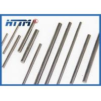 Buy cheap Din Standard Cemented Carbide Rods / Tungsten Carbide Round Bar with one end chamfer from wholesalers
