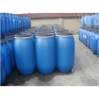 Buy cheap Surfactant Chemical SLES 70% for Detergent from wholesalers