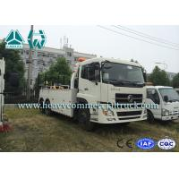 Buy cheap Custom 6 X 4 RHD Dongfeng Chassis Wheel Lift Tow Truck 16 To 50 Tons from wholesalers