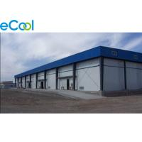 Wholesale 2000 Square Meter   Low Temperature Warehouses For Frozen Food Storage from china suppliers