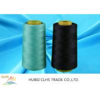 Buy cheap Durable Knotless 100 Spun Polyester Sewing Thread 20 / 2 20 / 3 50 / 3  3000M from wholesalers