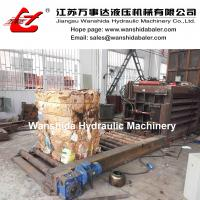 Buy cheap Horizontal Waste Paper Baler from wholesalers