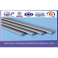 Buy cheap Small Diameter Stainless Steel Round Bar Hot Rolled , SUS 310S 0Cr25Ni20 Round Steel Rod from wholesalers
