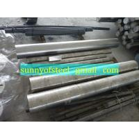 Buy cheap inconel 718 rod from wholesalers