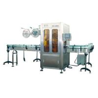 Wholesale semi auto labeling machine from china suppliers