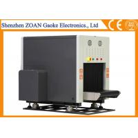 Adjustable Speed Industrial X Ray Scanner , Dual View X Ray Machine In Airport