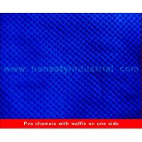 Buy cheap pressed pva chamois towel from wholesalers