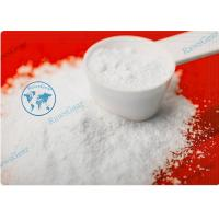 Buy cheap Bodybuilding Supplement Creatine Monohydrate for Enhance Muscle Mass CAS 6020-87-7 from wholesalers