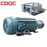 Wholesale UAMT80T Series Asynchronous Grinding Machine Motor  Water Proof Design 2.2kw from china suppliers