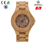 Old Annatto Wooden Wrist Watch With Japan Quartz Movement , ROHS FSC Standard Manufactures
