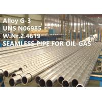 Buy cheap Corrosion Resistant Seamless Pipe Special Alloys For Petrochemical Industry G-3 / UNS N06985 from wholesalers
