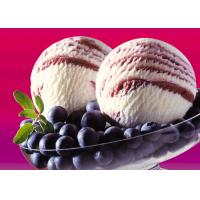 Buy cheap custom mono diglyceride Ice Cream Emulsifiers in Food For stabilization from wholesalers