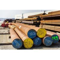 Buy cheap Round Alloy Forged Steel Bar 130 - 1600mm ASTM 4140 High Performance from wholesalers