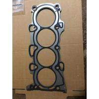 Wholesale GASKET HEAD for FOR  BYD  Engine parts from china suppliers