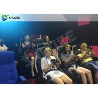 Wholesale Exciting Home 7D Movie Theater With Luxury Seats / 7D Cinema Experience from china suppliers
