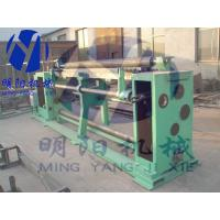 Buy cheap Straight and reverse twisted hexagonal wire mesh machine from wholesalers