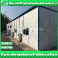 Buy cheap Quick Build Prefabricated Building Light Steel Structure prefab home from wholesalers