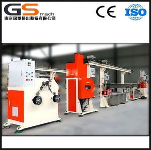 China GS 3D printer plastic filament extruder on sale
